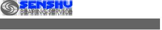 Slewing Bearing|SENSHU BEARING SERVICE Corp.